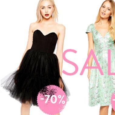 Der Super Sommer Sale 2015 ist gestartet